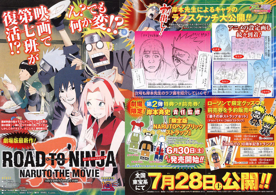 Naruto Shippuden Road to Ninja Movie 6 by DarkRiku44