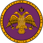 Byzantine Empire Double Headed Eagle Seal