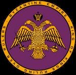 Byzantine Empire Double Headed Eagle Seal