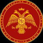Byzantine Empire Palaiologan Double Headed Eagle