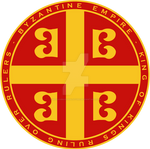 Byzantine Empire Palaeologus Dynasty Seal