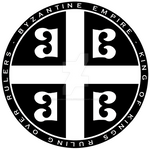 Byzantine Empire 4 B'S Seal Black n White