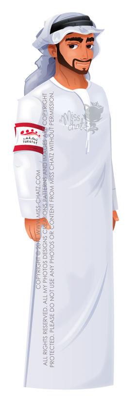 Takatof: Emirati Man
