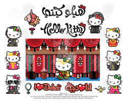 Hello Kitty UAE Dubai Version