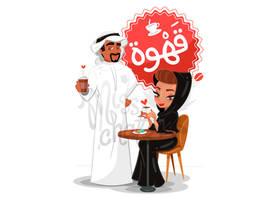 Khaleeji Coffee Couple
