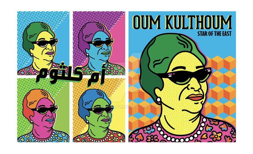 Oum Kulthoum Pop Art Portrait by MissChatZ