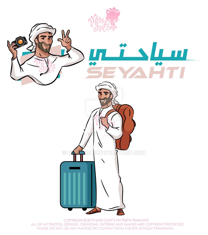 Seyahti Character Mascot