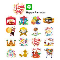 Happy Ramadan