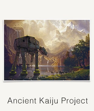 Ancient Kaiju Project