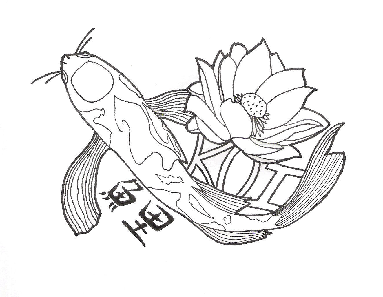 koi tattoo to be colored by baisteachceilteach on deviantart. Black Bedroom Furniture Sets. Home Design Ideas