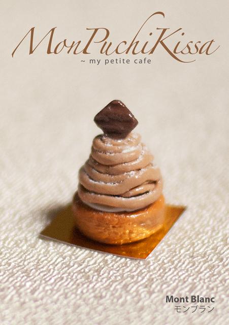 chestnut cheesecake chestnut pie with rum cream chestnut chestnut pie ...