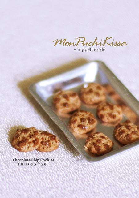 Chocolate Chip Cookies by monpuchikissa