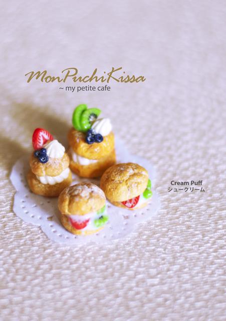 Cream Puff by monpuchikissa