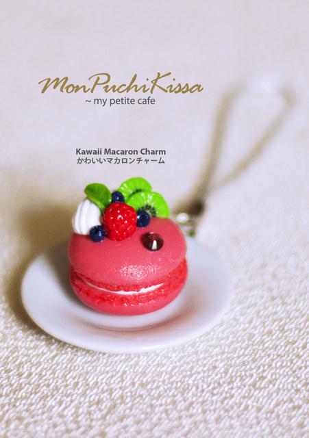 Kawaii Macaron Charm by monpuchikissa
