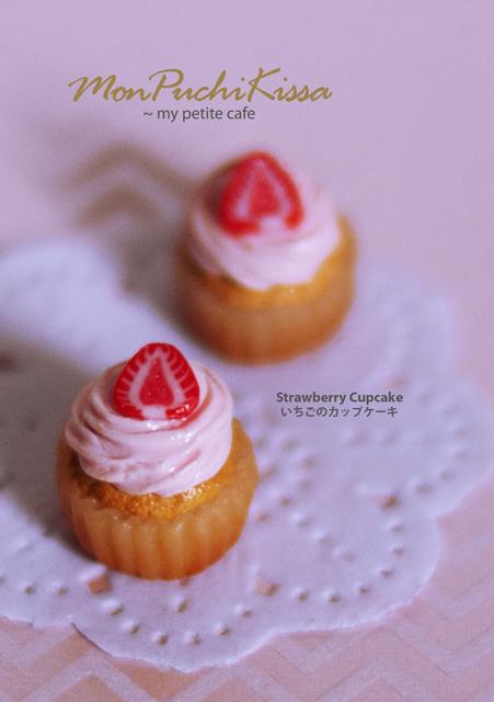 Strawberry Cupcakes by monpuchikissa