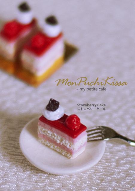 Strawberry Cake by monpuchikissa