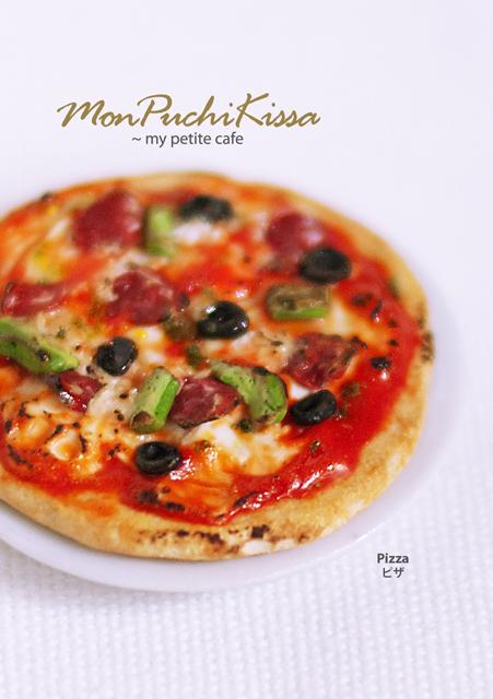 Pizza by monpuchikissa