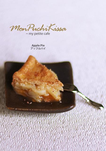 Apple Pie by monpuchikissa