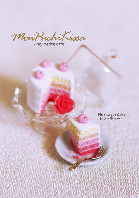 Pink Layer Cake (Version 1) by monpuchikissa