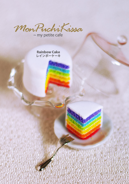 Rainbow Cake by monpuchikissa