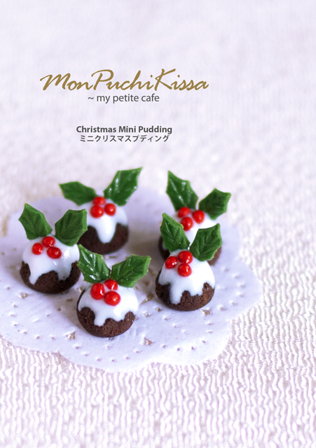 Christmas Mini Pudding by monpuchikissa