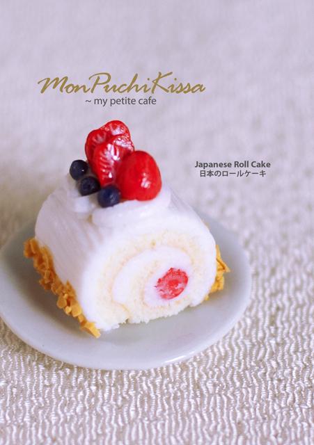 Japanese Roll Cake by monpuchikissa