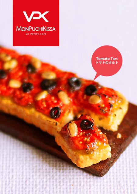 Tomato Tart by monpuchikissa