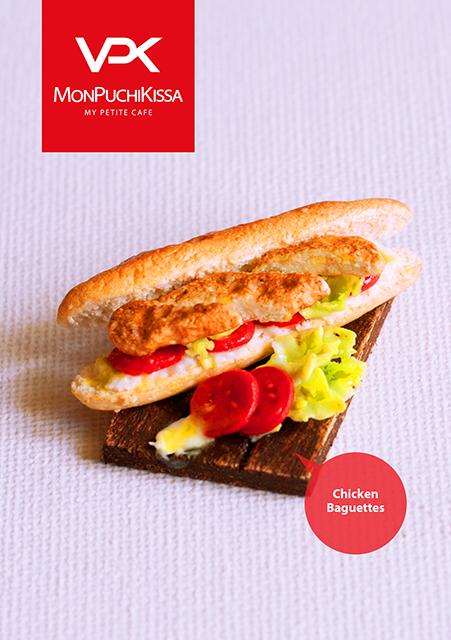 Chicken Baguette by monpuchikissa