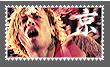 Kyo stamp by Junangeki