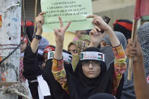 Protest against Israel by zeshanadeel