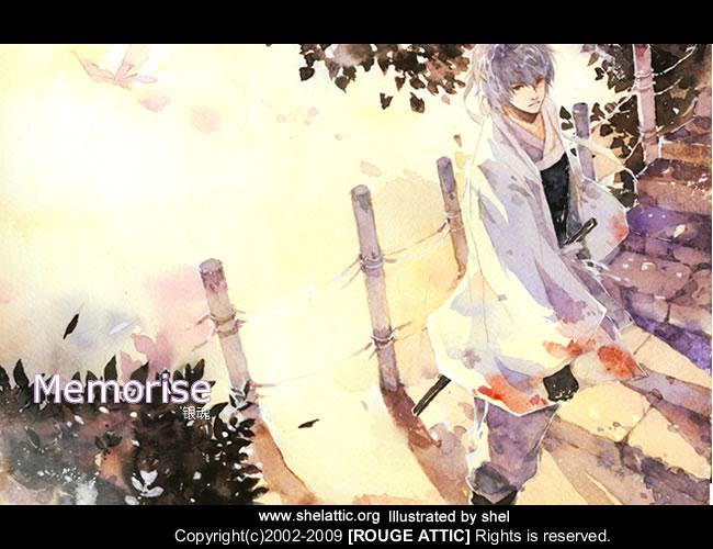 Gintoki 2 by shel-yang