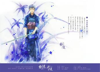 Kendo by shel-yang
