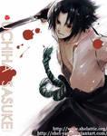 Sasuke II