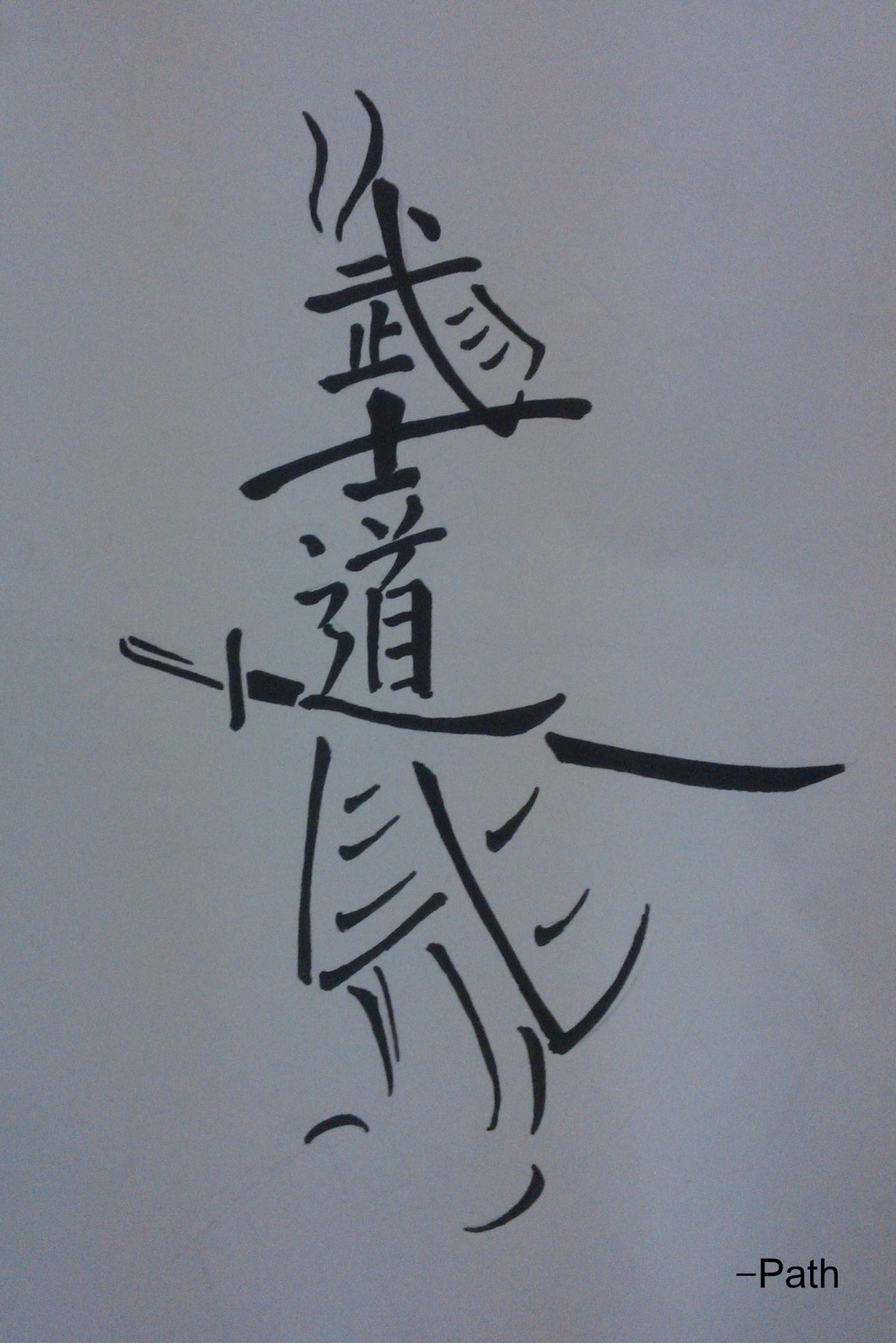 Bushido by PathOfDawn