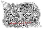 Knotwork Dragon X