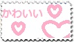 Kawaii Stamp by Adelaide-Engel