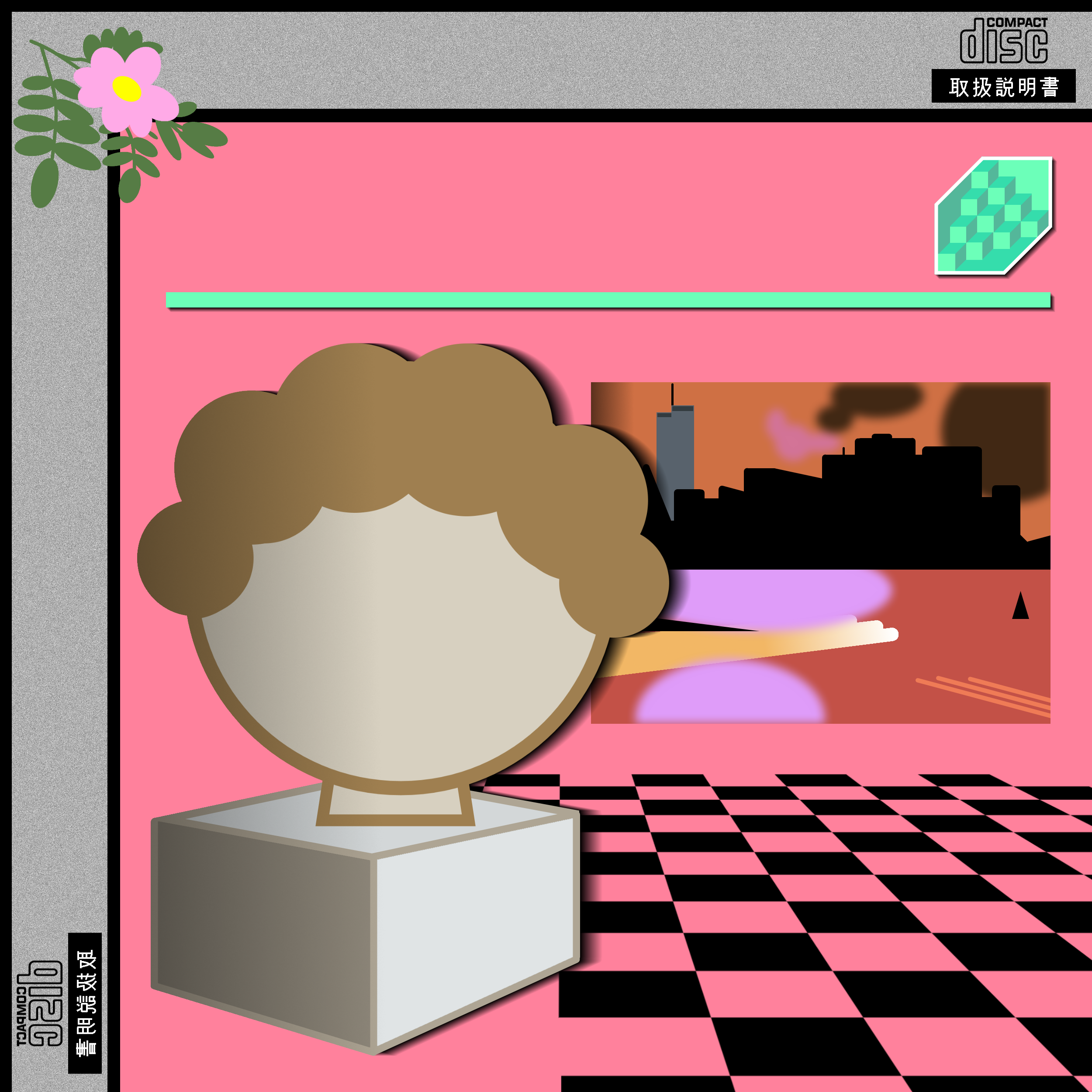 Macintosh Plus Floral Shoppe Cover Remake By Tjsworld2011 On