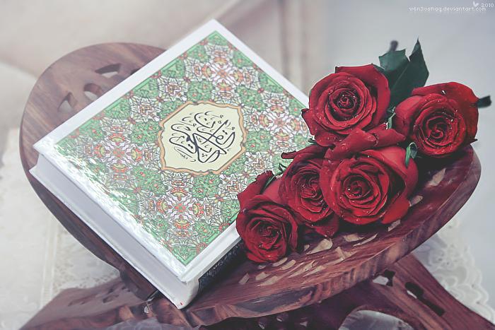 ركني الهاديء3 Quran_by_w6n3oshaq