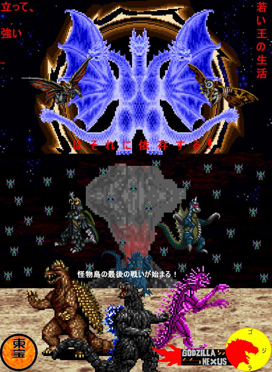 GNX 1: Islands Death Teaser by GIGAN05