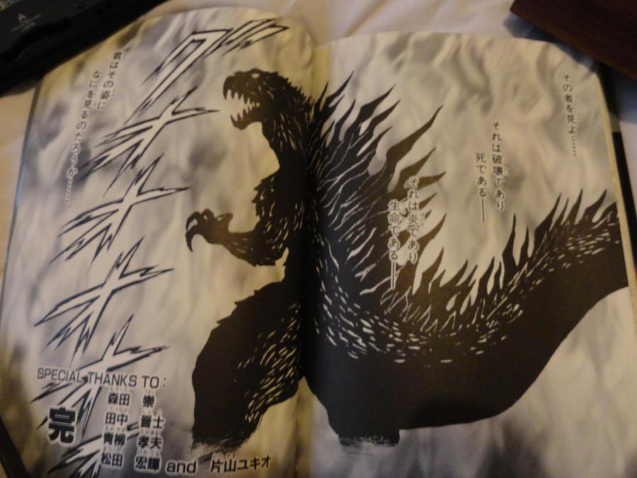 Godzilla 2000 Manga Last Scene Final Shot by GIGAN05