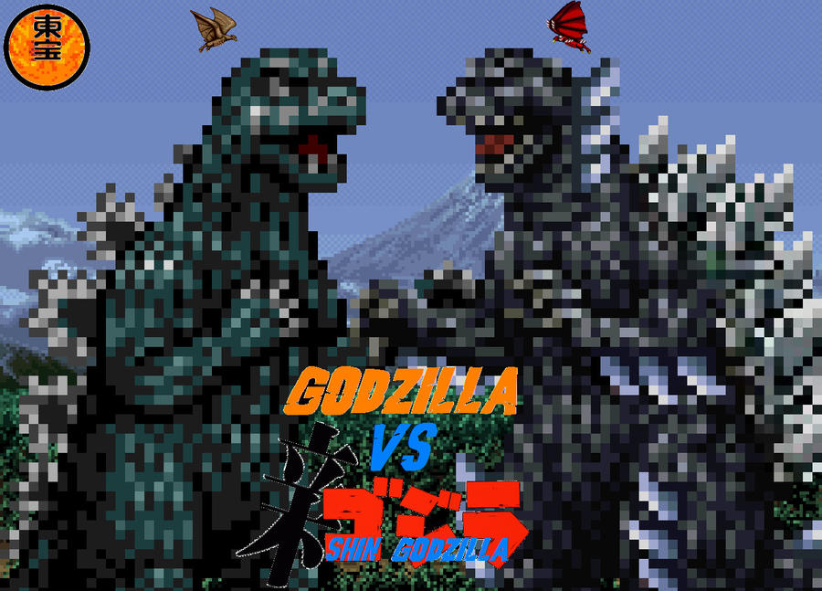 G' Day Special: GOJIRA TAI SHIN GOJIRA! by GIGAN05