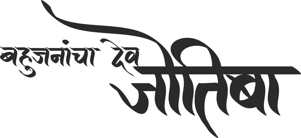 Marathi calligraphy fonts free download imgkid