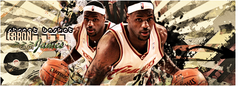 Through The Galaxies And The Universes LeBron_James_by_JamiroKnight