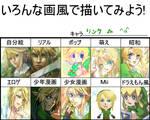 Style meme - Link