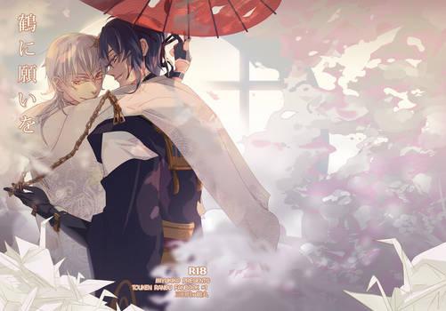 Touken Ranbu fanbook - Tsuru ni negai wo