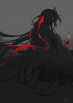 MDZS - Red