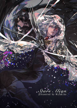 DGM - Stars Align