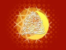 islamic design by DMRmrt