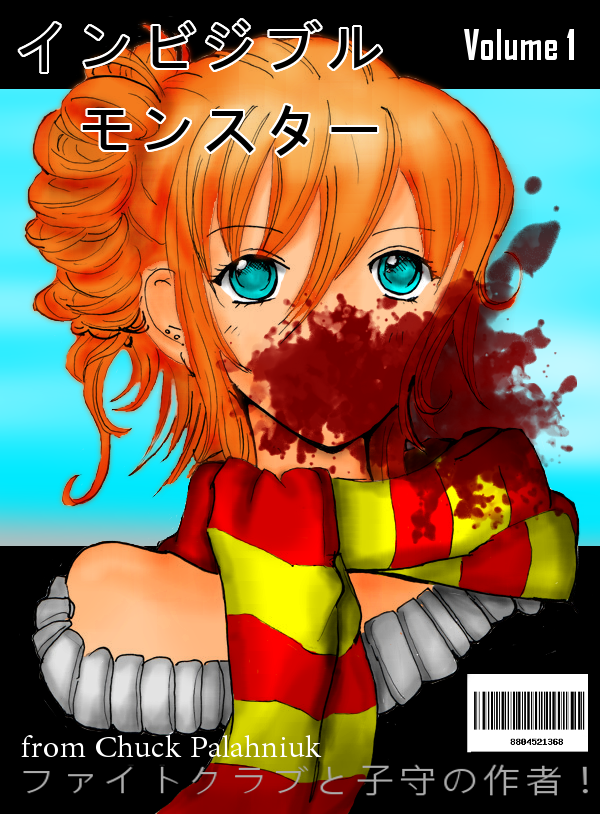 Invisible Monsters Manga by GMBermeo on deviantART