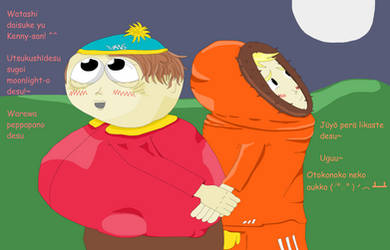 WHY KENNY X CARTMAN IS CANNON